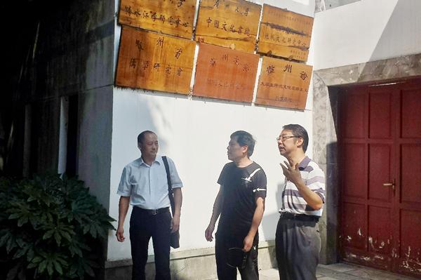 曲阜师大孔子文化研究院刘彬教授等参访中国文化书院